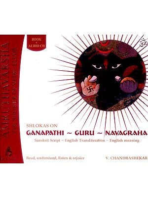 Amruthavarsha (The Shower of Vedic Elixir) (Vol.1) Shlokas On Ganapathi - Guru - Navagraha (Book + Audio CD)