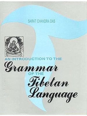 AN INTRODUCTION TO THE GRAMMAR OF THE TIBETAN LANGUAGE