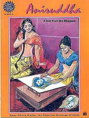 Aniruddha A Tale from the Bhagwat