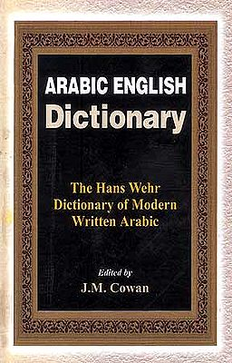 Arabic English Dictionary: The Hans Wehr Dictionary of Modern Written Arabic
