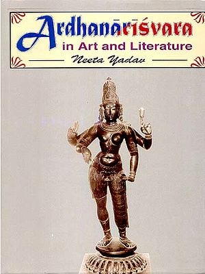 Ardhanarisvara (Ardhanarishvara) in Art and Literature