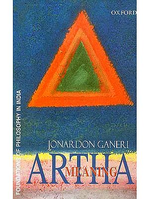 Artha Meaning