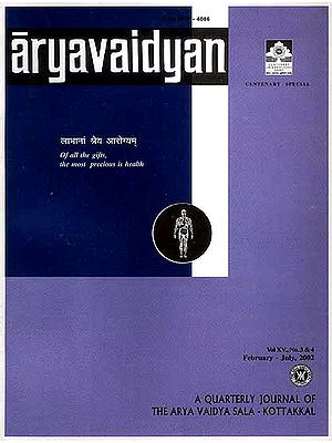 Aryavaidyan Journal on Ayurveda
