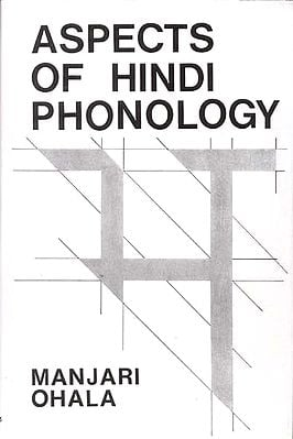 ASPECTS OF HINDI PHONOLOGY