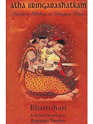 Atha Sringarashatkam: Sanskrit Shlokas on Sringara Rasa