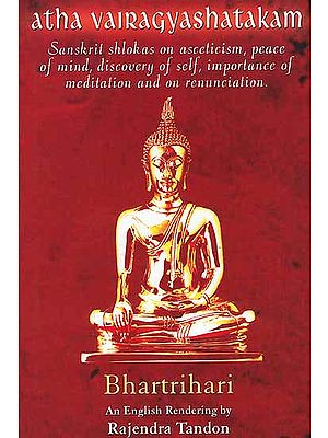 Atha Vairagyashatakam (Sanskrit Shlokas on asceticism, peace of mind, discovery of self, importance of meditation and on renunciation