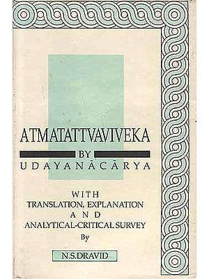 Atmatattvaviveka by Udayanacarya