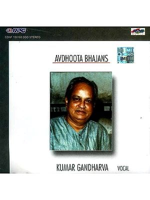 Avdhoota Bhajans (Audio CD)