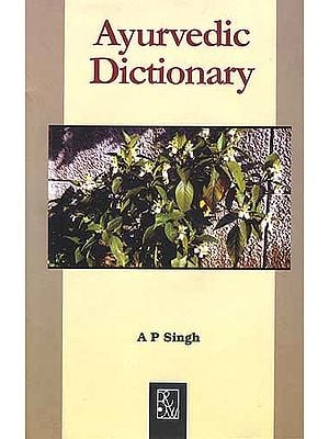 Ayurvedic Dictionary
