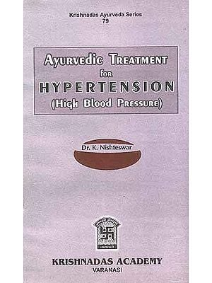 Ayurvedic Treatment for Hypertension (High Blood Pressure)
