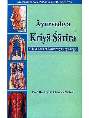 Ayurvediya Kriya Sarira: A Text Book of Ayurvediya Physiology (According to the Syllabus of Central Council of Indian 