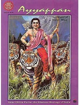 Ayyappan The Legend of Shabri Malai