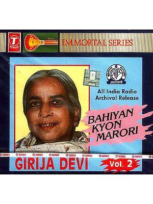 Bahiyan Kyon Marori Girija Devi (Audio CD Vol. 2): : All India Radio Archival Release (Immortal Series)