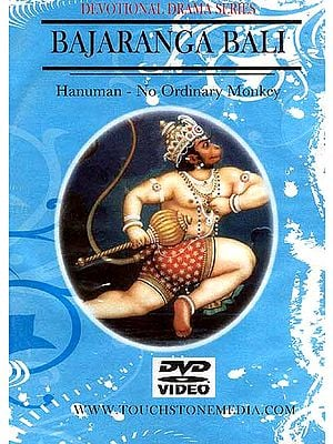 Bajarangabali Hanuman - No Ordinary Monkey Devotional Drama Series (Hindi with English Subtitles) (DVD Video)