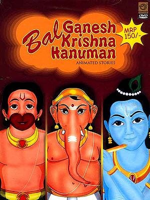 Bal Ganesh Krishna Hanuman Animated Stories (DVD Video)
