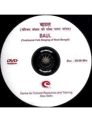 Baul (Traditional Folk Singing of West Bengal) (DVD Video)