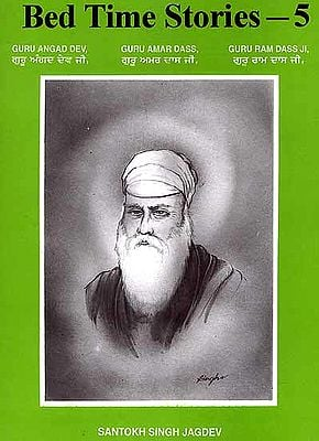Bed Time Stories - 5 (Guru Angad Dev Ji, Guru Amar Dass Ji and Guru Ram Dass Ji)