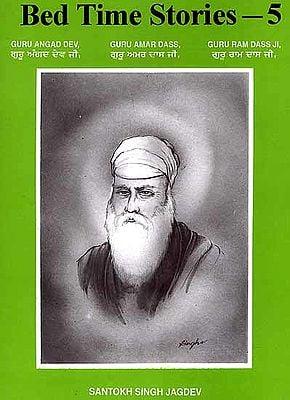 Bed Time Stories - 5 (Guru Angad Dev Ji, Guru Amar Dass Ji and Guru Ram Dass Ji)
