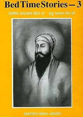 Bed Time Stories 3 (Guru Arjan Dev Ji)