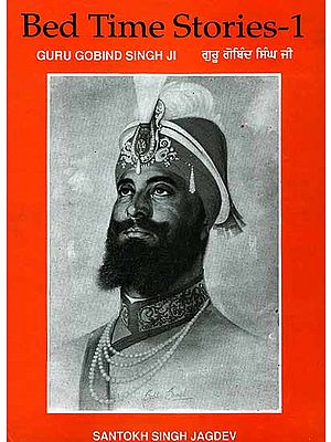 Bed Time Stories  1 (Guru Gobind Singh Ji)