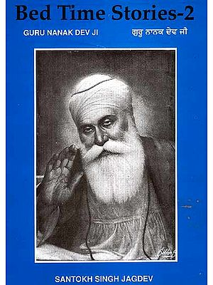 Bed Time Stories 2 (Guru Nanak Dev Ji)
