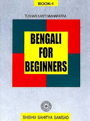Bengali For Beginners (Book-I)