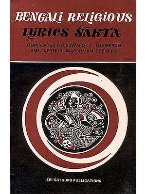 Bengali Religious Lyrics Sakta