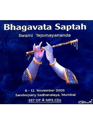 Bhagavata Saptah (Set of 4 MP3 CDs)