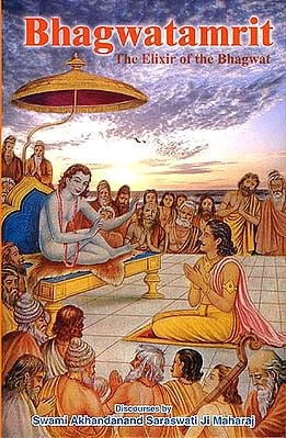 Bhagwatamrit: The Elixir of the Bhagwat