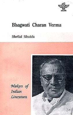 Bhagwati Charan Verma: Makers of Indian Literature