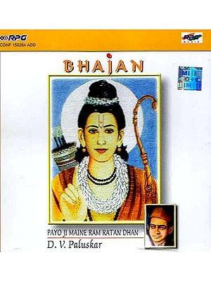 Bhajan: Payo Ji Ram Ratan Dhan by D.V. Pulaskar (Audio CD)