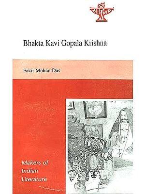 Bhakta Kavi Gopala Krishna