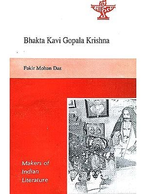 Bhakta Kavi Gopala Krishna  (Makers of Indian Literature)
