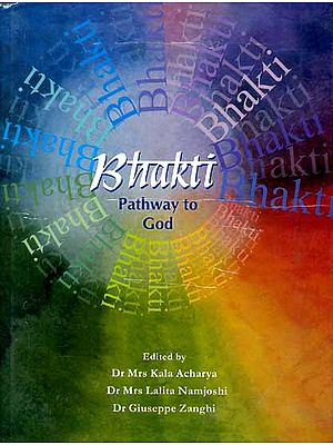 Bhakti (Pathway to God)