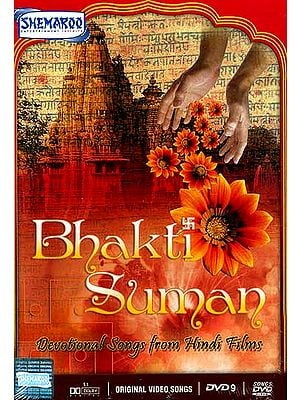 Bhakti Suman: Flowers of Bhakti - Devotional Songs from Hindi Films  (DVD Video Songs with English Subtitles)