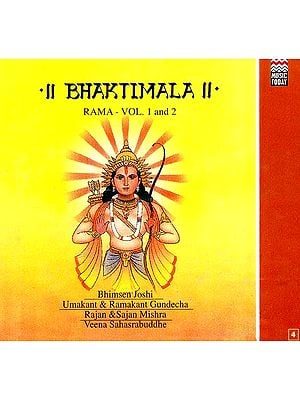 Bhaktimala Rama- Vol. 1 and 2 (Audio CD)