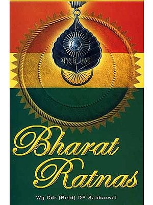 Bharat Ratnas