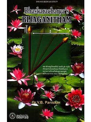 Bhaskaracharya's Bijaganitham