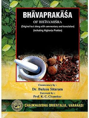 Bhavaprakasa of Bhavamisra with Nighantu Vol -I