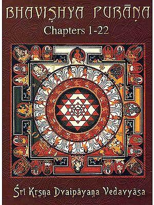 Bhavishya Purana (Volume – I)