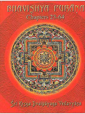 Bhavishya Purana (Volume – II)