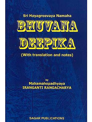 Bhuvana Deepika ((Sanskrit Text, Transliteration, English Translation and Notes))