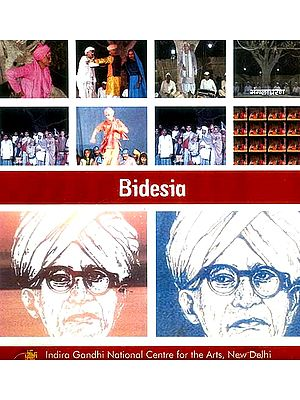 Bidesia (DVD)