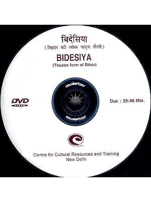 Bidesia (Theatre Form Of Bihar) (DVD Video)