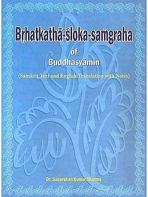 Brhatkatha-sloka-samgraha of Buddhasvamin