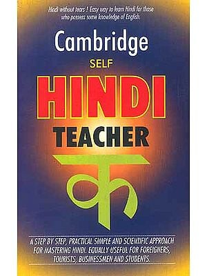 Cambridge Self Hindi Teacher (With Transliteration)