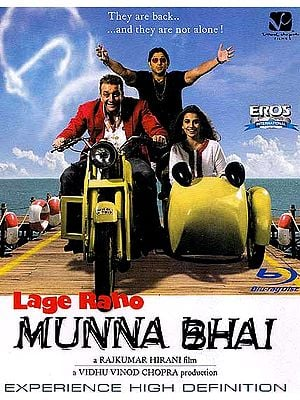 Carry on Munnabahi - One of the Most Hilarious Films Ever Made in India, Which Makes You Love and Respect Mahatma Gandhi (Blue Ray DVD - Experience High Definition) Hindi Film with English Subtitles (Lage Raho Munna Bhai )