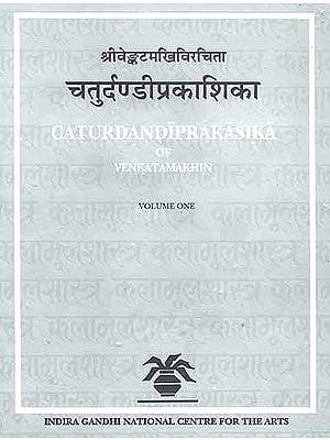 Caturdandiprakasika of Venkatamakhin - 2 Volumes