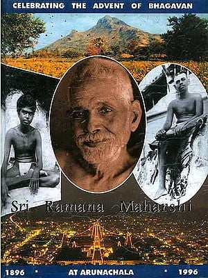 Centenary Souvenir Commemorating the Advent of Bhagavan Sri Ramana at Arunachala (A Rare Book)