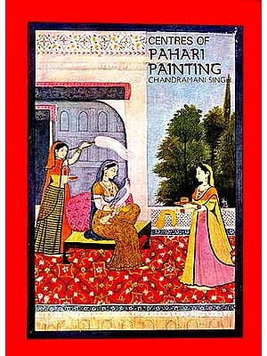 Centres of Pahari Painting